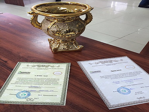 Students of ATU - winners of the republican intellectual olympiad