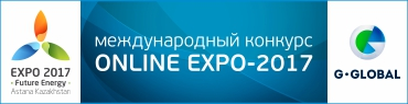 http://online-expo2017.com/?page_id=863