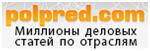 http://www.polpred.com